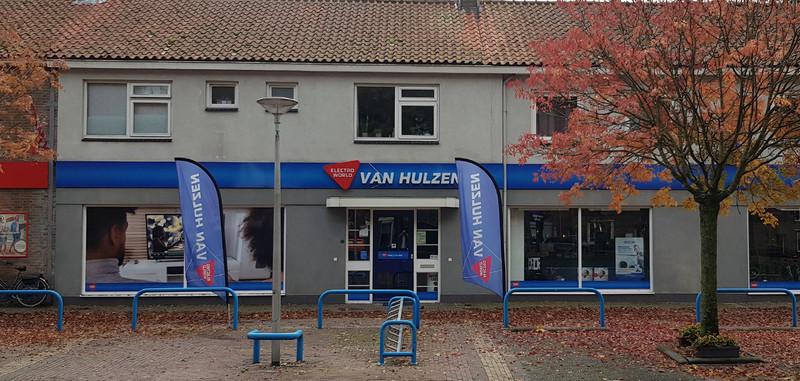 Electro World Van Hulzen